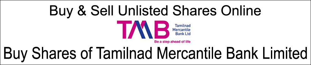 Tamilnad Mercantile Bank Limited